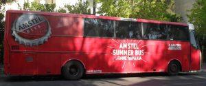 Amstel Summer Bus_1